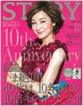 『STORY』<br>2012年12月号画像