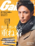 『Gainer』<br> 2014年2月号画像