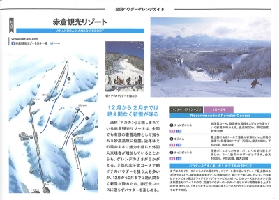 『Snow Boarder』<br>2017年 vol.3イメージ