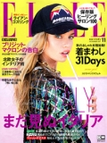 『ELLE』<br>2017年11月号画像