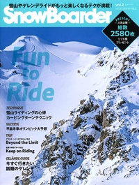 『Snow Boarder』<br>2018年 vol.2イメージ