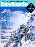 『Snow Boarder』<br>2018年 vol.2画像